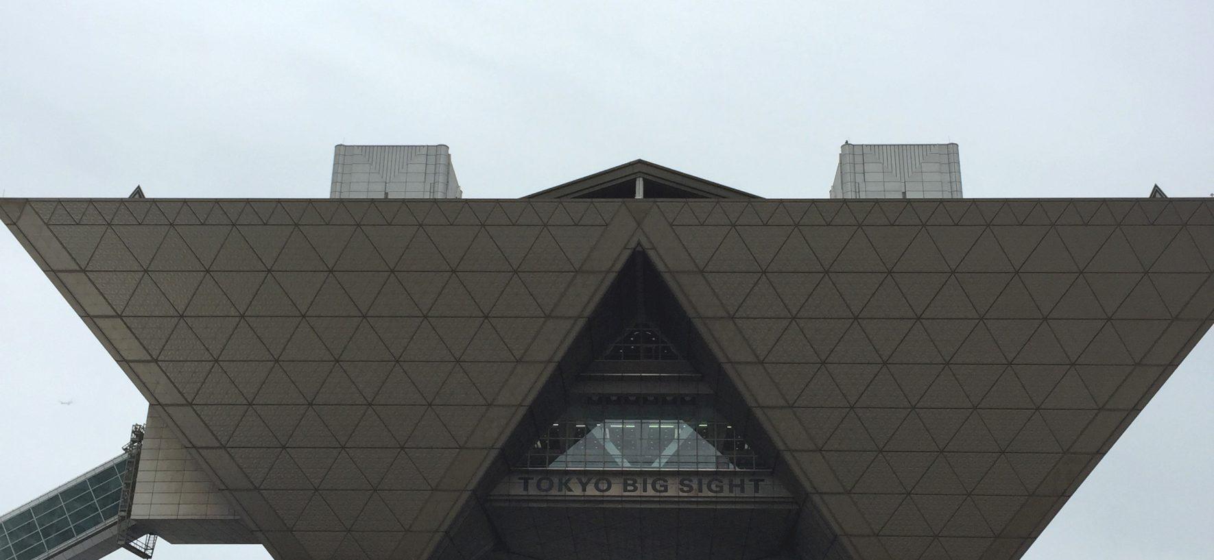Photonix 2016 Tokyo, Japan