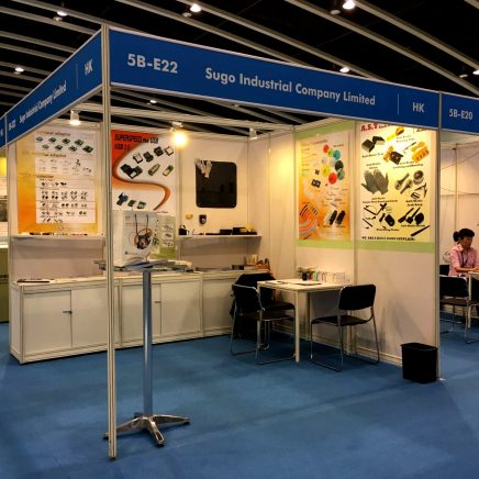 Hong Kong Electronics Fair Spring Edition 2016