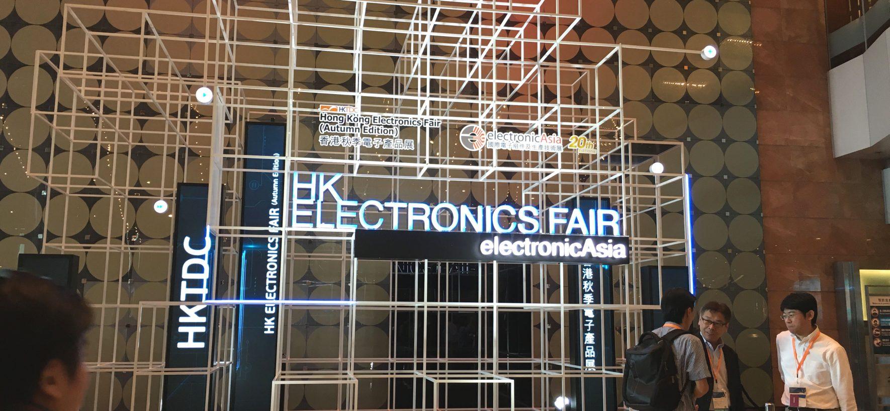 Hong Kong Electronics Fair Autumn Edition 2016