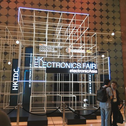Hong Kong Electronics Fair Autumn Edition 2016