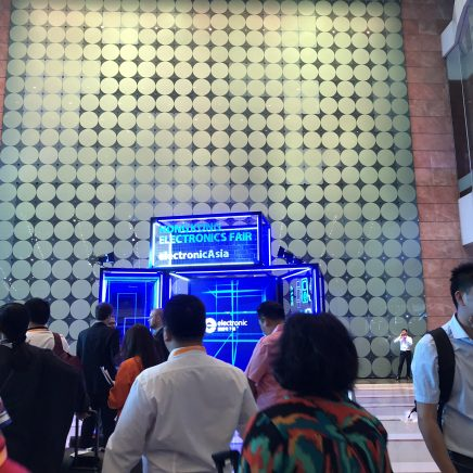 Hong Kong Electronics Fair Autumn Edition 2017
